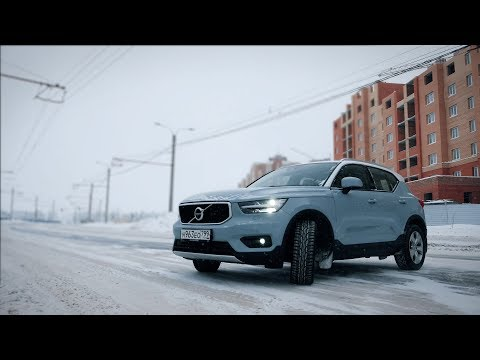 2018 Volvo XC40 Inscription - Wallpapers and HD Images