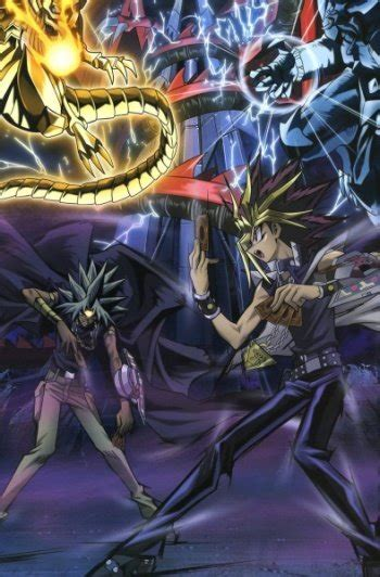 Yu-Gi-Oh! Duel Monsters: Battle City Special | Anime-Planet