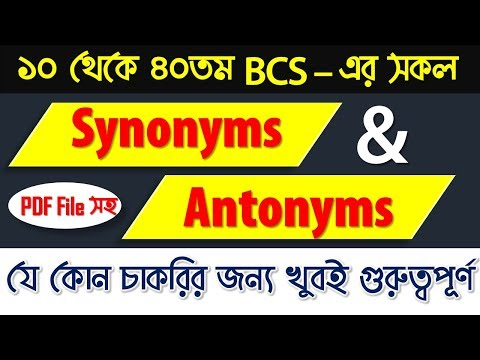 ULTIMATELY Synonym: List of 20+ Synonyms for Ultimately